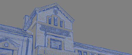 Стара зграда
